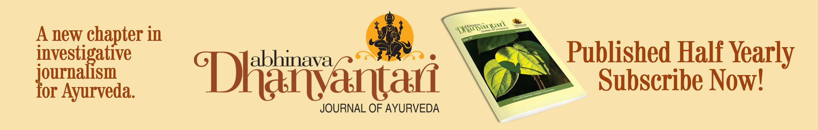 Dhanvantari-Ayurveda-Journal